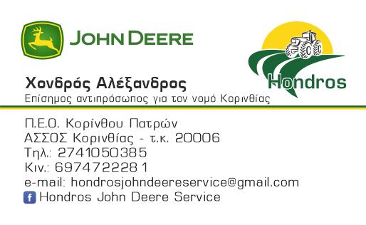 επαγγελματικη καρτα θεσσαλονικη
